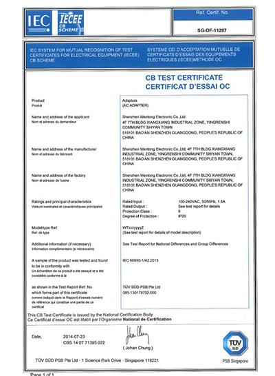 Wentong Electronics CB Certification