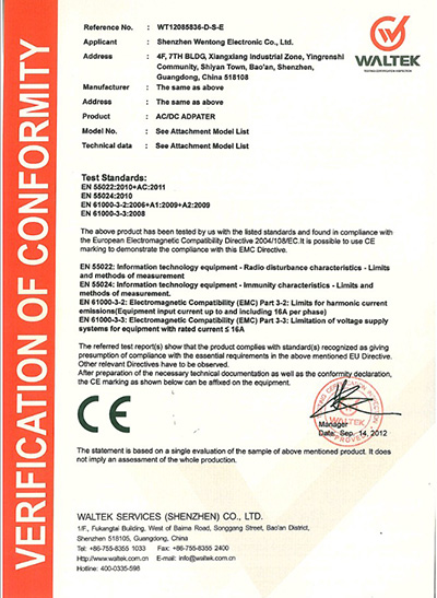 Wentong Electronics Europe CE Certification