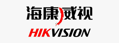 Wentong Cooperative Brand HIKVISION