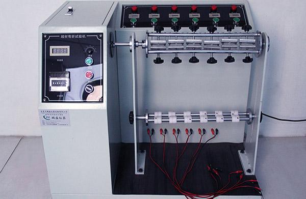 Wentong test equipment