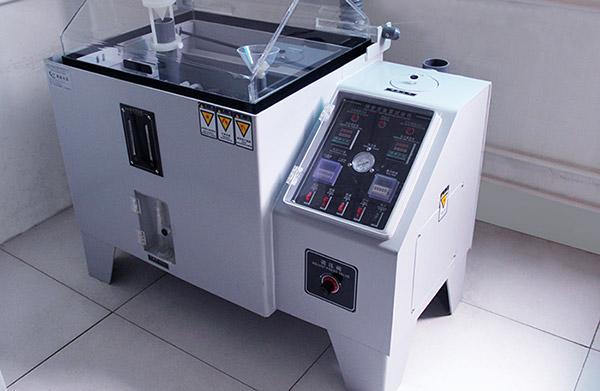 Wentong production equipment