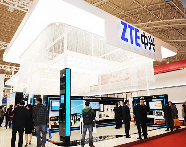 ZTE 200W desktop power adapter custom case