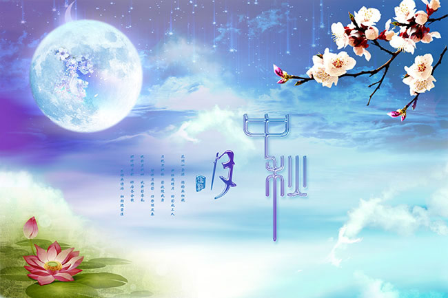 Wentong Electronics wishes its customers and friends a happy Mid-Autumn Festival and happy family