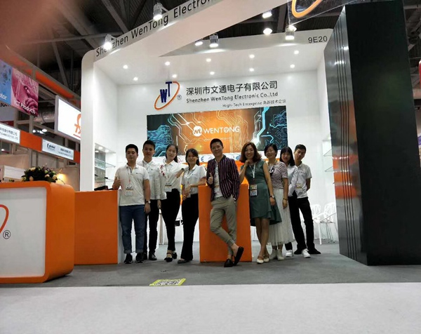 Warm congratulations to Wentong Electronics's successful completion of the Hong Kong Asia Fair 2017 Electronics Show