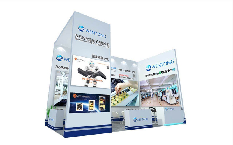 Wentong Electronics was invited to participate in the 6th (Shanghai) Robot Exhibition on November 20-22, 2017